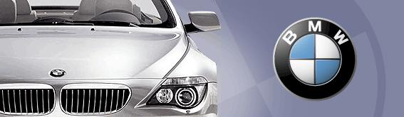 Техническое обслуживание BMW - Ремонт БМВ