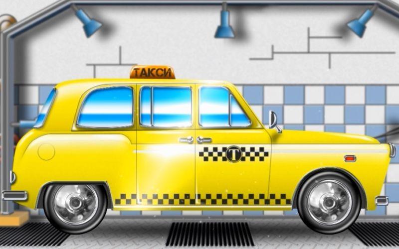 Мойка автомобилей такси