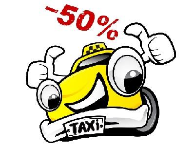 Мойка автомобилей такси: Акция, скидка 50%